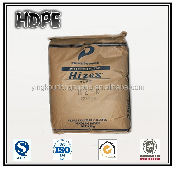 Plastic hdpe virgin raw material