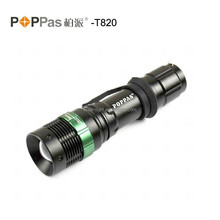 T820 Classic Design small torch light 150lm Q5 High Power Focus Police Torch Light