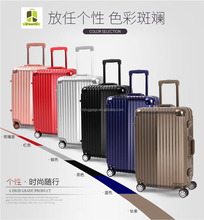 2016 Fashionable aluminum trolley luggage with luggage handles suitcase cover