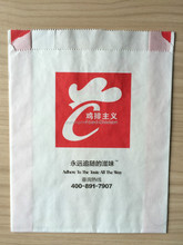 packaging paper bags for oil food, fried chicken, chips, pastry, custome design