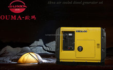 High quality Portable silent type generator 5kw, Air cooled silent diesel generator 5kva for home use