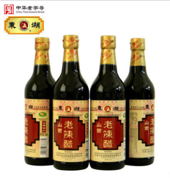 500ml Organic Natura Brewed Shanxi Mature Vinegar