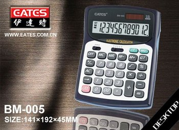 Rubber side Calculator