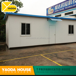 China fast build prefab modular home simple pre made homes in Sudan for refugee use