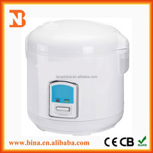 Alibaba China Magic Automatic Rice Cooker