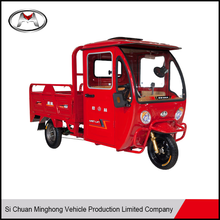 Most popular high quality van cargo tricycle