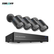 Security Camera System 720 Bullet Camera Outdoor Kit 4CH AHD CCTV DVR Kit