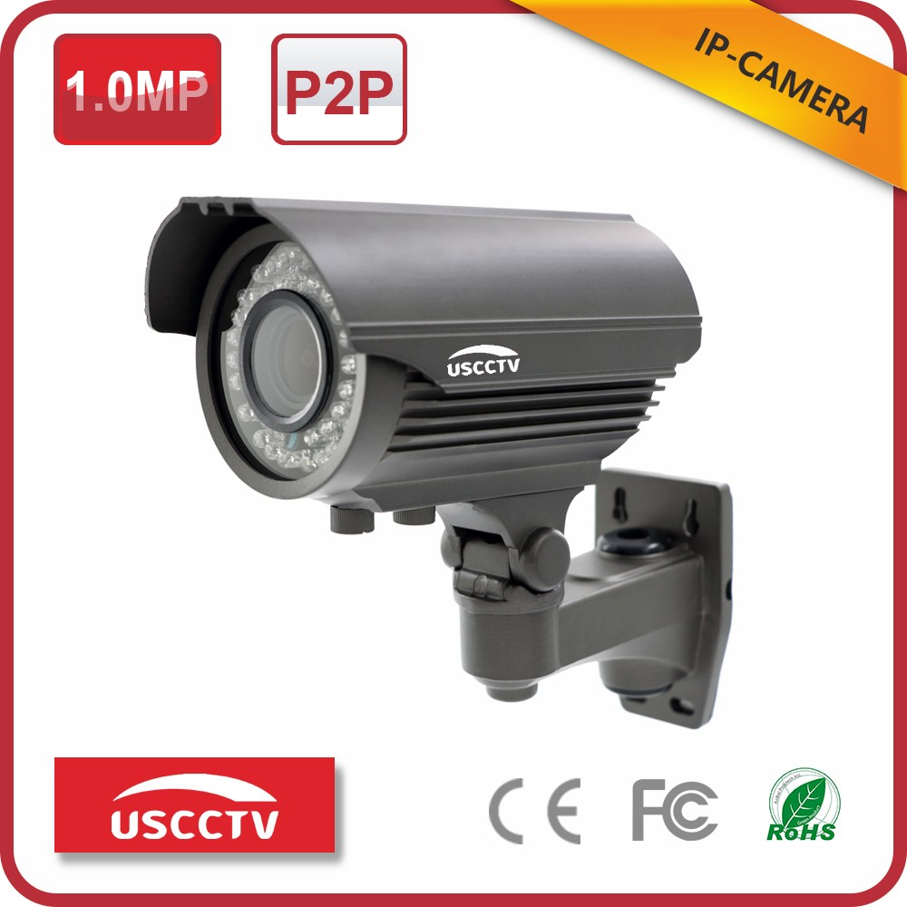 USC ip camera package traffic surveillance ip waterproof webcam