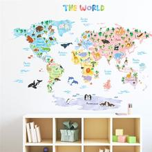 Cheap kids living room colorful animal decor large world map wall sticker