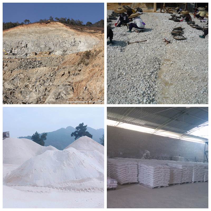 High purity mineral barium sulphate powder