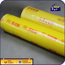 Hand Use Packing PVC Stretch Wrapping Film plastic wrap film