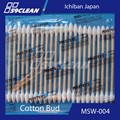 ICHIBAN MSW-004 Corn-Pointed Applicator Sterile Cotton Buds Swab Sticks
