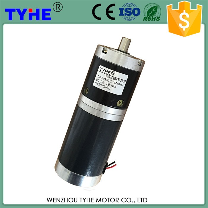 Long Service life Planetary dc small gear motor
