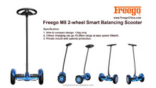 Ce FCC Rohs certification 2 wheel adults self-balance electric scooter with pedal