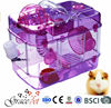 Plastic small pet carrier Hamster carrier