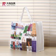 Promotion high quality reusable foldable polyester shopping bag
