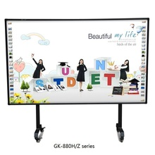 Infrared sensitive smart whiteboard finger touch white board with legs