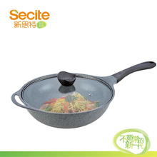 4.5L Best Multifunction Marble Induction Bottom Double Frying Pan with Lid