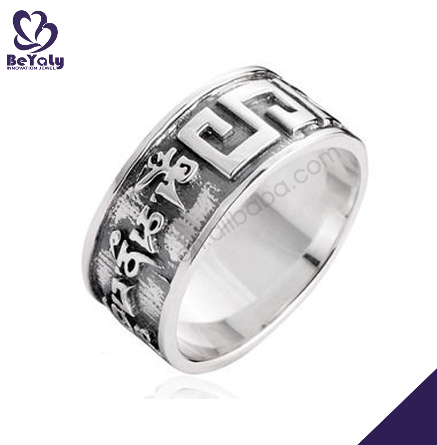 Hot sale silver signet cnc jewelry machine wedding ring