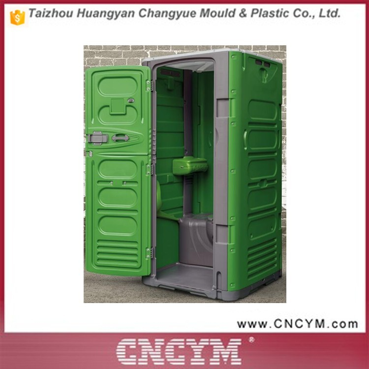 Eco-friendly the old and disabled people dedicated plastic Mobile portable toilet