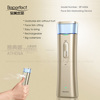 BPMS06-New design intelligent facial mist