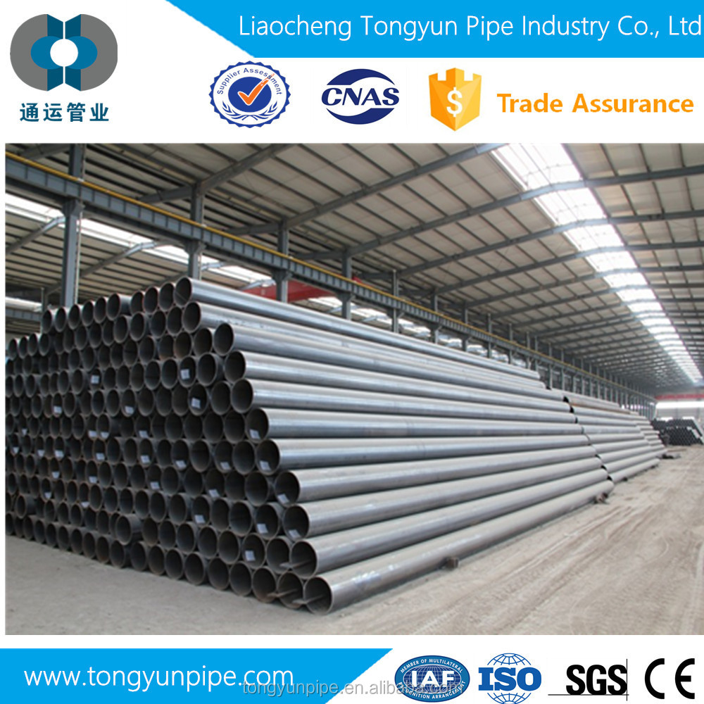 ERW Steel Pipe / 1095 high carbon steel / spiral welded steel pipe