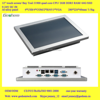 2015 high quality 12 inch embedded touch screen industrial panel pc with J1900 CPU 9-24V DC IN