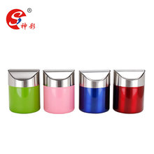 Stainless steel smart dustbin office desk dustbin small size