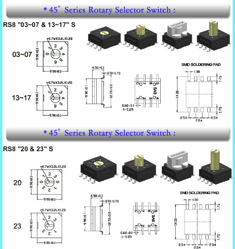 SMD SMT 10x10mm Rotary Selector Switch Audio 0.5mm 3mm 7mm Flat