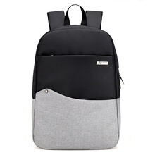 Korean edition double shoulder bag male fashion trend college student bag 15.6 inch computer bag travel usb charging backpack