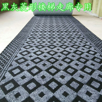 JACQUARD CARPET NEEDLE PUNCHED FABRIC POLYESTER CARPET LOW PRICE