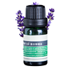 Fragrance Oil Lavender Concentrated Perfume Essential Oil