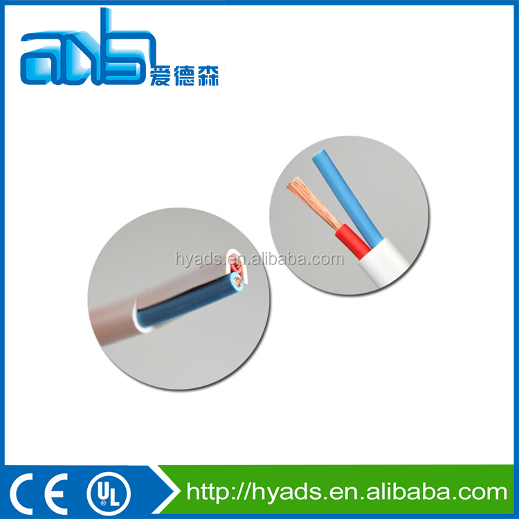 2 cores PVC Insulated cable electrical wire,cable--Manufacture BV/BVR/BVVB/RV/RVV cable