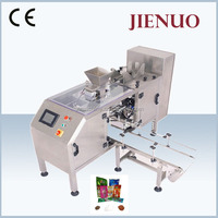 2014 New Stand Pouch Price Automatic Chilli Powder and Packing Machine