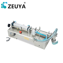 factory price double filling <strong>nozzles</strong> 10-300ml automatic <strong>fruit</strong> can filling machine zeuya