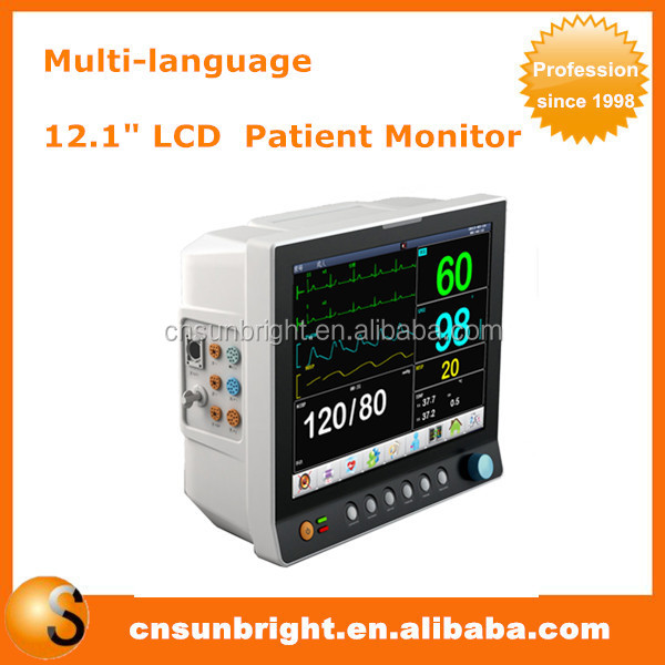 Trolley professional Patient Monitoring System