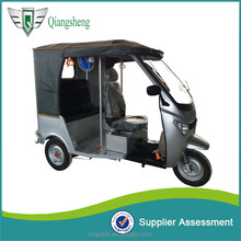 Fashion 2-3 passenger tuc tuc motor rickshaw for sale