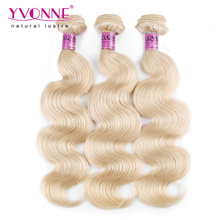 Alibaba Trade Assurance Yvonne Hot Selling Wholesale Price Unprocessed Brazilian Blonde Body Wave Hair Weft