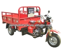 250cc new three wheel motorcycle/3 wheel motor tricycle