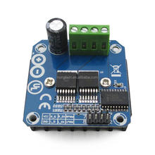 POWER SMART CAR MOTOR DRIVER MODULE BTS7960 43A CURRENT LIMIT CONTROL SEMICONDUCTOR REFRIGERATION DRIVE