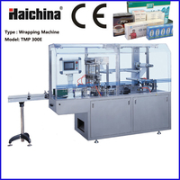 HOT SALE TMP 300E Packaging Machinery for Cosmetics, Perfume Industry/High quality cosmetics overwrapping