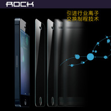 ROCK Brand High Quality Anti Blue Light Tempered Glass For iPhone SE/5/5s/5c Transparent 9H 2.5D 0.3MM Screen Protector MT-5589