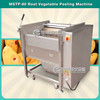 MSTP-80 pomegranate peeler machine