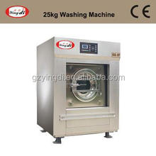 25KG stainless steel washing machine for baby clothes&bed sheets&textile