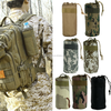 7 Color Camouflage Tactical Military System Water Bottle Bag Kettle Pouch Holder Bag Outdoor New Kettle Bags