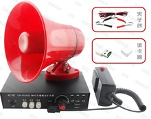 High-powered computer recording double drill type 153 a 12 v car propaganda apparatus The speaker horn