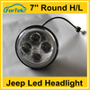 "round 7"" led headlight high/low for all cars & jeep wrangler"