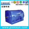 Energy saving high Efficiency YB motor electric