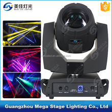 200W 5R competitive beam 200 moving head