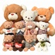 China Factory Wholesale Giant Stuffed Animals Teddy Bear Plush Toy